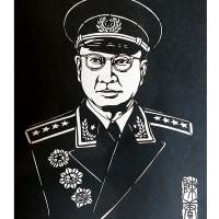Ten generals