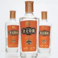 Shengyuan special scented liquor