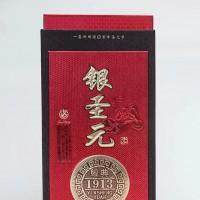 Silver Shengyuan