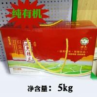 Natural organic rice gift box 1 kg