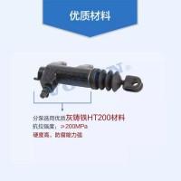 Sub-pump