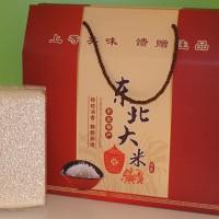 Rice companion