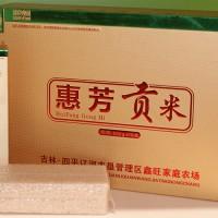 Huifang Gongmi