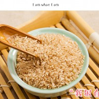 Zheng Jiaxuan Brown Rice
